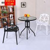 簡約現代塑料椅子几何鏤空椅北歐創意時尚餐椅戶外休閒辦公接待椅【全館85折最後兩天】