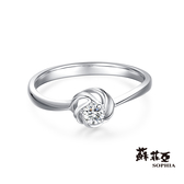 蘇菲亞SOPHIA - 旋愛0.10克拉鑽石戒指