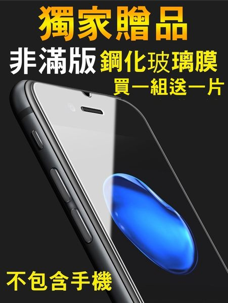 【送鋼化玻璃膜】APPLE EarPods【原廠耳機】i5S SE i6S iPad mini iPad4 i7 iPad5 iPad air iPhone6 plus i4S