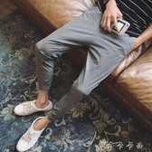夏季薄款九分褲男修身窄管褲韓版流百搭男褲學生束腳9分休閒褲 【快速出貨】