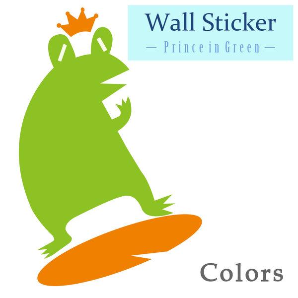 白板壁貼【WD-058 青蛙王子】藝術壁貼 櫥窗設計 無毒無痕 不傷牆面 創意壁貼 英國設計 現貨供應