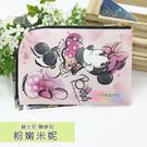 ☆小時候創意屋☆ 迪士尼 粉嫩米妮 頸掛包 手機包 卡片包 零錢包 證件包 收納包 悠遊卡包 短夾