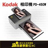 Kodak 柯達 相片印表機 Dock PD-450W 送 40張相紙 熱昇華 手機 隨身 相印機 公司貨 台南 晶豪泰