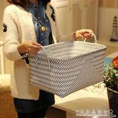 日式簡約臟衣籃收納筐儲物筐整理筐大碼衣服筐玩具筐零食筐子『CR水晶鞋坊』igo