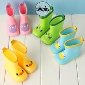 兒童雨鞋水鞋小孩防滑雨靴 萬客城