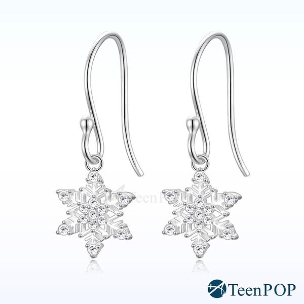 925純銀耳環 ATeenPOP 耳勾耳環 冬季戀歌 雪花耳環 聖誕耳環 聖誕禮物 交換禮物 一對價格