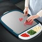 佳幫手不銹鋼切菜板家用防霉抗菌砧板廚房水果占板雙面多功能案板 小時光生活館