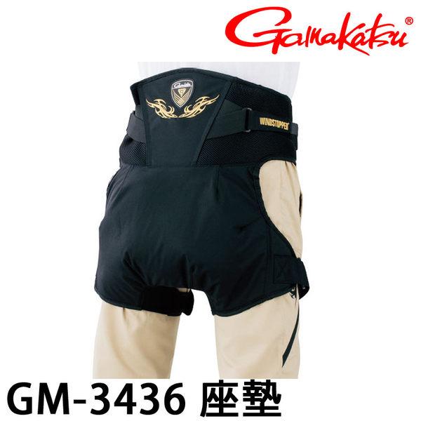 漁拓釣具 GAMAKATSU GM-3436 #L #LL (磯釣座墊)