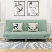 北歐小戶型1.2 1.5 1.8米摺疊多功能簡易沙發 雙人三人布藝沙發床ATF 青木鋪子