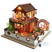 DIY小屋 新品diy小屋別墅中國風創意手工製作小房子模型玩具生日禮物女生T 多色