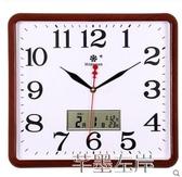 掛鐘方形電子掛鐘客廳靜音鐘表家用個性創意時尚藝術萬年日歷石英鐘大LX春季特賣