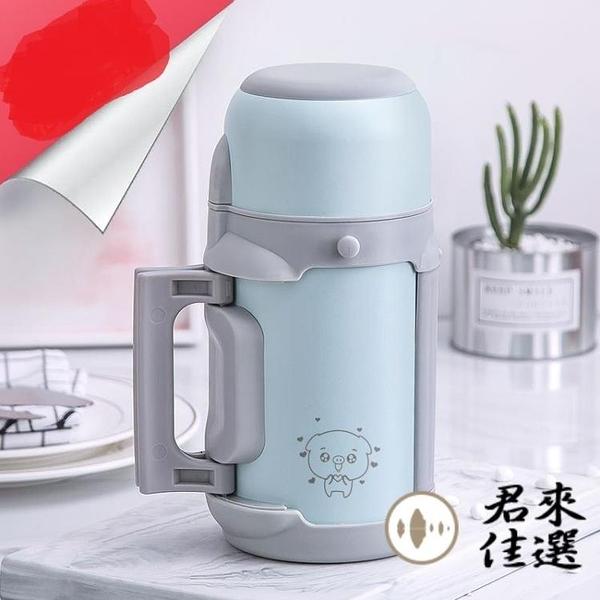1000ml大容量保溫杯暖水壺帶蓋外出寶寶沖奶粉必備【君來佳選】