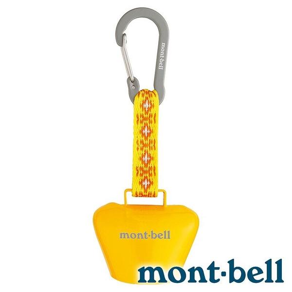 『VENUM旗艦店』【mont-bell】TREKKING BELL SQUARE牟鈴鉤環『YL 黃』1124847