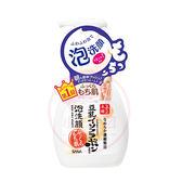 SANA 豆乳美肌泡沫洗顏慕斯(200ml)【小三美日】