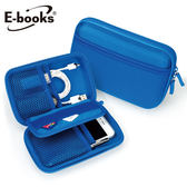 E-books U1多功能防震收納包 藍 未附圖內的其他線材商品等