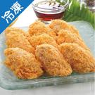 爭鮮日本炸牡蠣/盒(約12顆)【愛買冷凍】