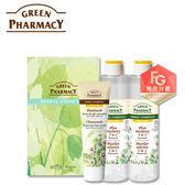 【Green Pharmacy草本肌曜】 洋甘菊修護滋養禮盒 ★FG特優商品 超值划算