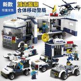 樂高積木兼容樂高積木男孩子城市警察我的世界兒童禮物拼裝玩具6-7-8-10歲
