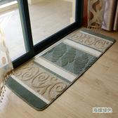 進門防滑耐磨吸塵地墊 家用陽台衛浴門墊 廚房長條地毯吸水可機洗 享家生活馆 YTL