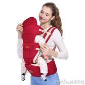 多功能嬰兒背帶腰凳前抱式四季通用新生兒童抱帶寶寶小孩子的坐凳 美芭
