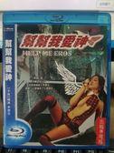 影音專賣店-Q00-904-正版BD【幫幫我愛神】-藍光電影