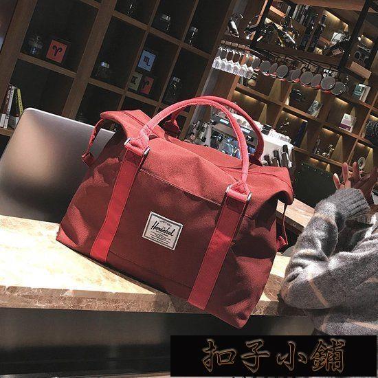 旅行包【出行必備】可套拉桿箱大容量短途旅行包學生行李包手提包單肩包【全館免運】
