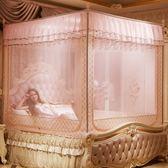 蚊帳三開門拉錬坐床式1.8m床蒙古包方頂雙人1.5m家用1.2米床蚊帳qm    JSY時尚屋