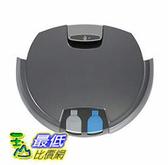 [9美國直購] 全新  scooba 水箱