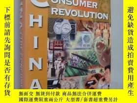 二手書博民逛書店The罕見Consumer RevolutionY85718 l