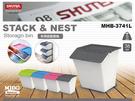 SHUTER 樹德多用途整理收納箱38L (粉色、藍色、綠色、黑色)-MHB-374L《Midohouse》