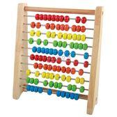 珠算盤 木制兒童早教10檔計算架益智玩具 加減算術珠算盤數學教具1-3-6歲 俏女孩