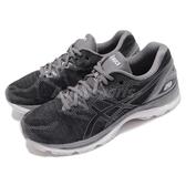 Asics 慢跑鞋 Gel-Nimbus 20 黑 灰 路跑 亞瑟膠 運動鞋 男鞋【PUMP306】 T800N001