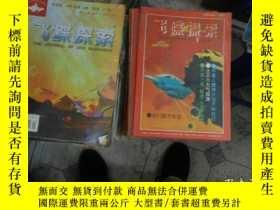 二手書博民逛書店罕見飛碟探索雜誌1984---1Y290400