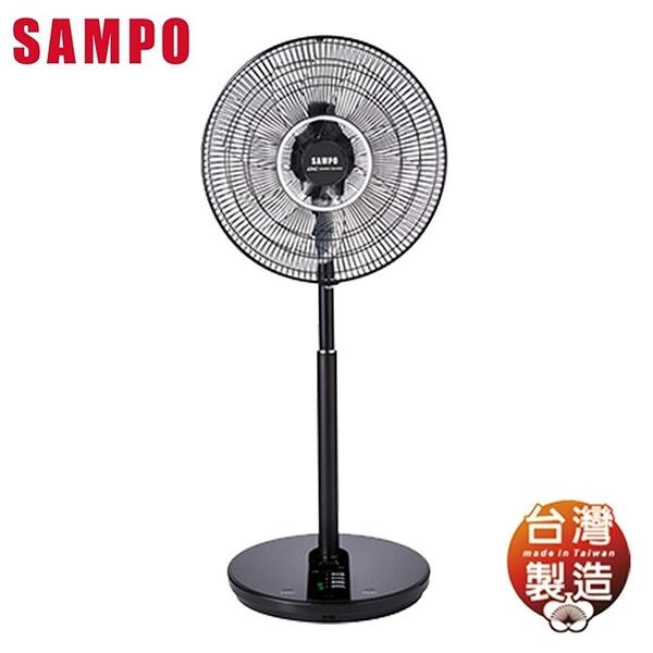 SAMPO聲寶 14吋微電腦DC節能風扇 SK-FU14DR