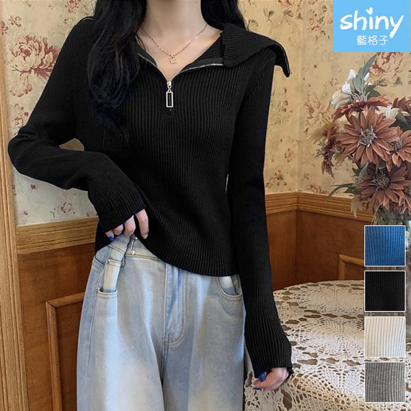 【V3411】shiny藍格子-秋光真實‧拉鍊設計坑條長袖針織上衣