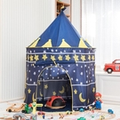 兒童帳篷游戲屋室內家用嬰兒寶寶蒙古包城堡玩具屋男孩女孩公主房 ATF 夏季新品