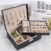 帶鎖雙層首飾盒公主歐式韓國木質飾品耳環首飾簡約耳釘戒指收納盒  ys1038『毛菇小象』