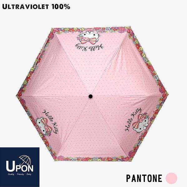 KITTY花邊黑膠手開折傘 / 伸縮傘 動畫折傘 卡通折傘 小雨傘 黑膠傘 攜帶輕巧傘 Upon雨傘