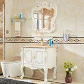 浴櫃 歐式浴室櫃組合PVC落地式簡歐衛生間衛浴櫃整體洗手洗臉盆櫃現貨DF 全館免運艾維朵