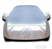 寶馬7系3系5系GT 520li 525li 320li X5 X6X3防曬防雨車衣車罩MBS『潮流世家』