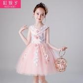 女童洋裝兒童裝公主蓬蓬紗裙子洋氣禮服夏裝中大童夏季2020新款 滿天星