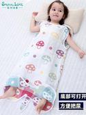 紗布睡袋嬰兒夏季薄款春夏純棉夏天空調房大童背心兒童寶寶防踢被『小淇嚴選』