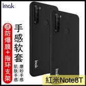 【萌萌噠】Xiaomi 紅米 Note8T 個性創意 防指紋磨砂保護套 創意磨砂軟邊 手機殼 送軟膜+支架