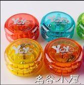 儿童玩具发光溜溜球七彩灯光悠悠球