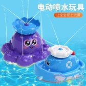 寶寶洗澡玩具電動噴水小輪船嬰兒童浴室漂浮戲水【聚可愛】