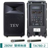 TEV 雙頻無線擴音機 TA780-2(280W)