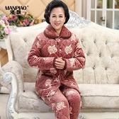 冬季中老年人法蘭絨睡衣女加厚珊瑚絨夾棉中年媽媽保暖家居服套裝