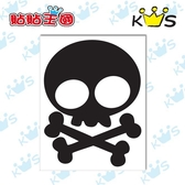 【浮雕貼紙】可愛骷髏 # 壁貼 防水貼紙 汽機車貼紙 7cm x 9.1cm