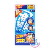 醫康退熱貼片 6入/盒 退熱貼 貼片 日本製 居家必備【生活ODOKE】