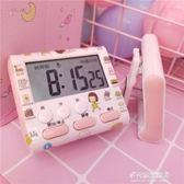 鬧鐘-粉色可愛迷你鬧鐘電子計時器電子鬧鐘表臺鐘看時間桌面道具擺件 多麗絲旗艦店